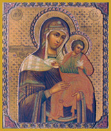 Divine Mary - Madonna and Child